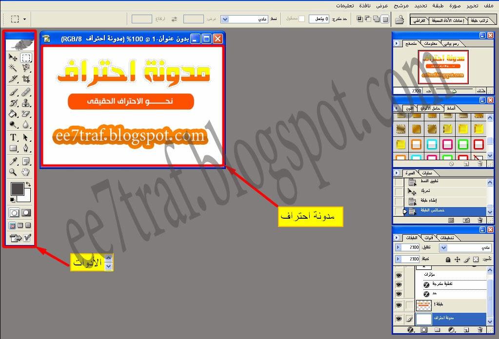 ee7traf.blogspot.com