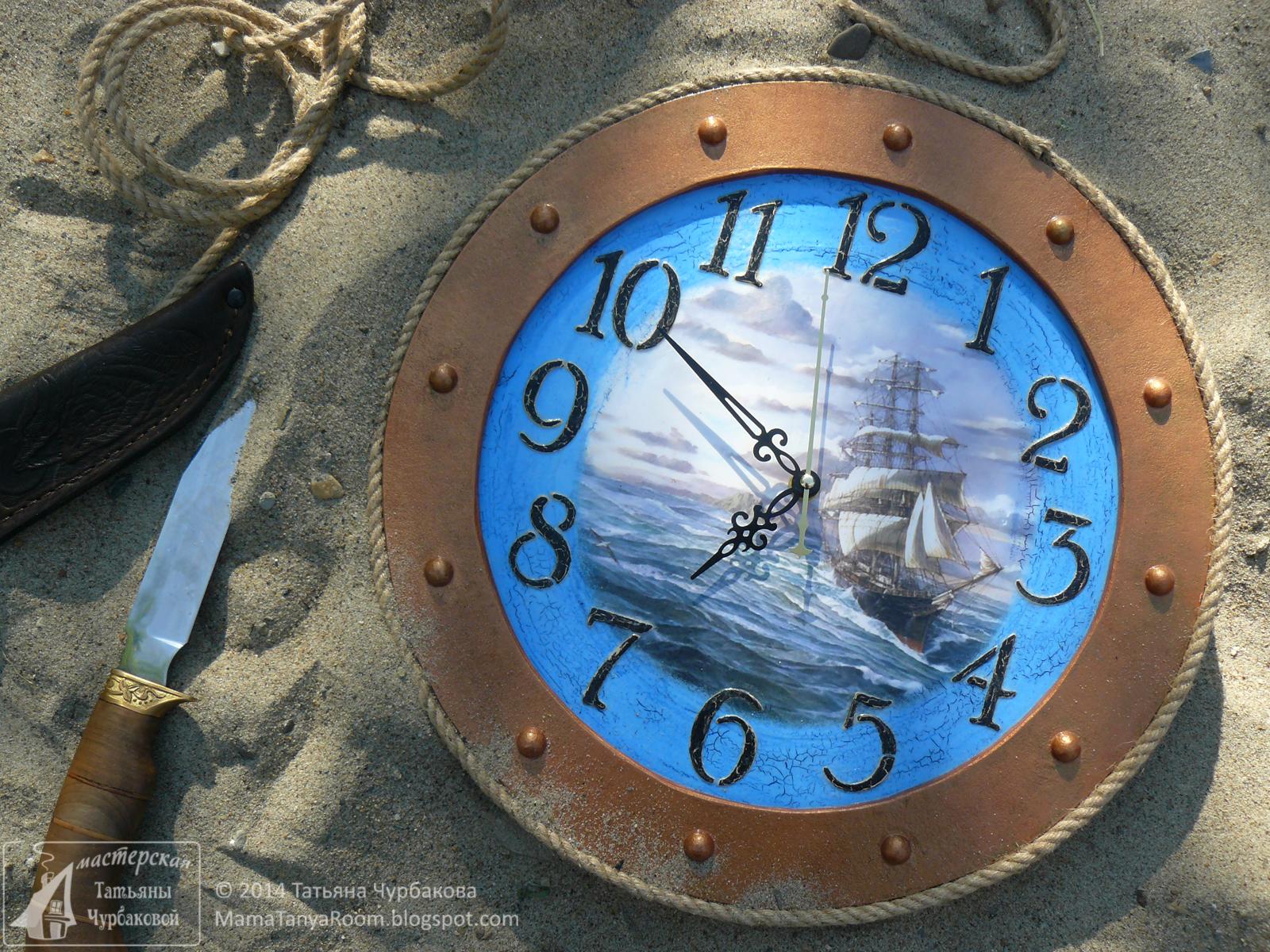 часы клипер катти сарк декупаж