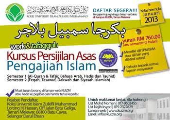 KURSUS PERSIJILAN ASAS PENGAJIAN ISLAM : BEKERJA SAMBIL BELAJAR