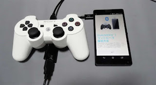 Tips Bermain Game (APK, PSP, PS2) di Android Menggunakan Joystick PS 3
