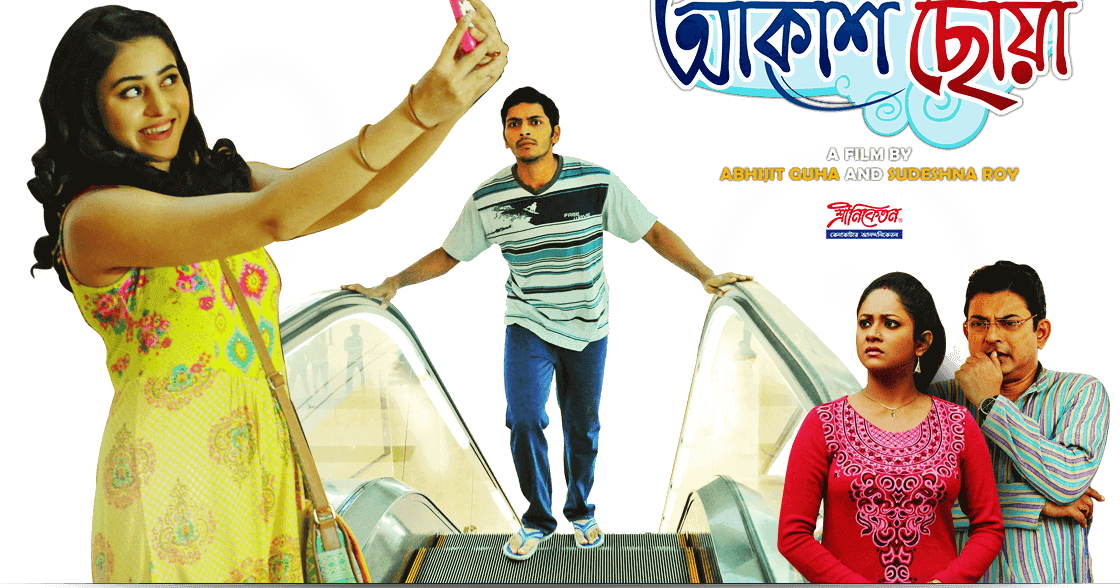 Bangla new movie 2016 Full HD, HD Mp4, 3Gp Videos