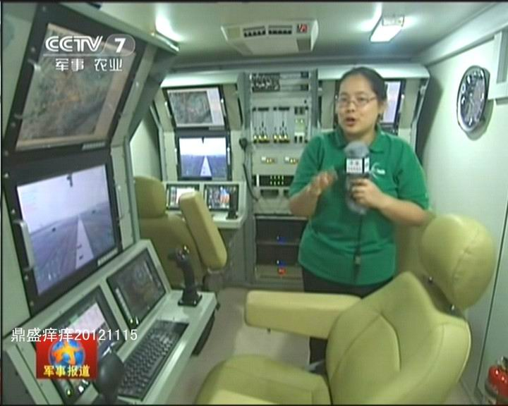 Ground Control Station (GCS) of Chinese Wing Loong UAV ...