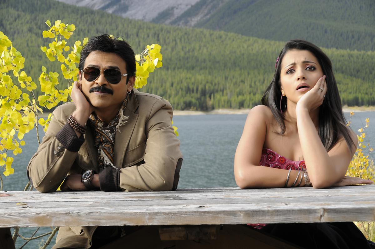 Download Telugu Bodyguard Jiy Ringtone