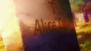 Alice color Kami-sama no inai
