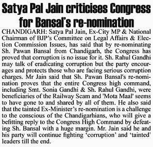 Satya Pal Jain criticises Congress for Bansal's re-nomination