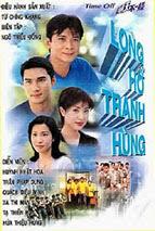 Phim Long Hổ Tranh Hùng