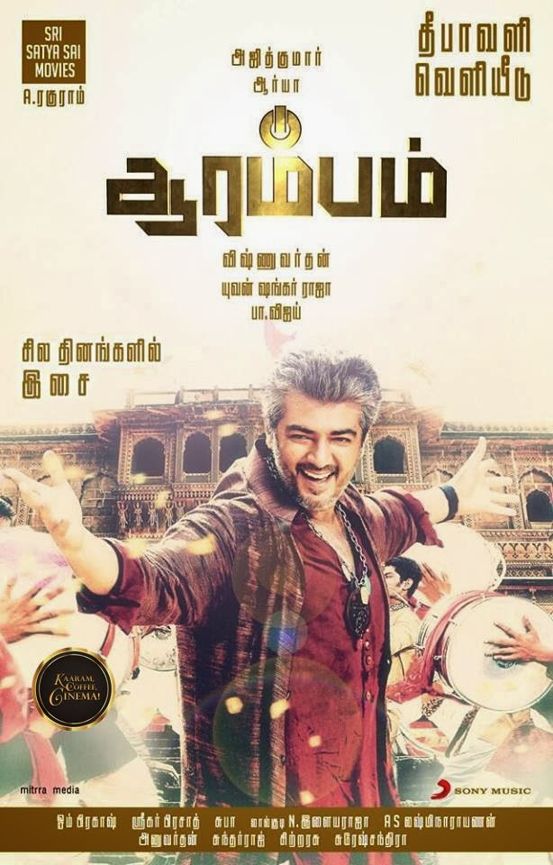 Watch Arrambam  Official Full Video Songs In HD HQ Quality Watch Online Free Download