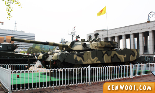 war memorial korea battle tank