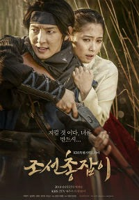 Joseon Gunman / The Chosun Shooter / The Joseon Shooter