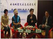 公益講演会(中国)