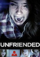 Eliminado (Unfriended)