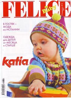 Журналы Вязание для детей