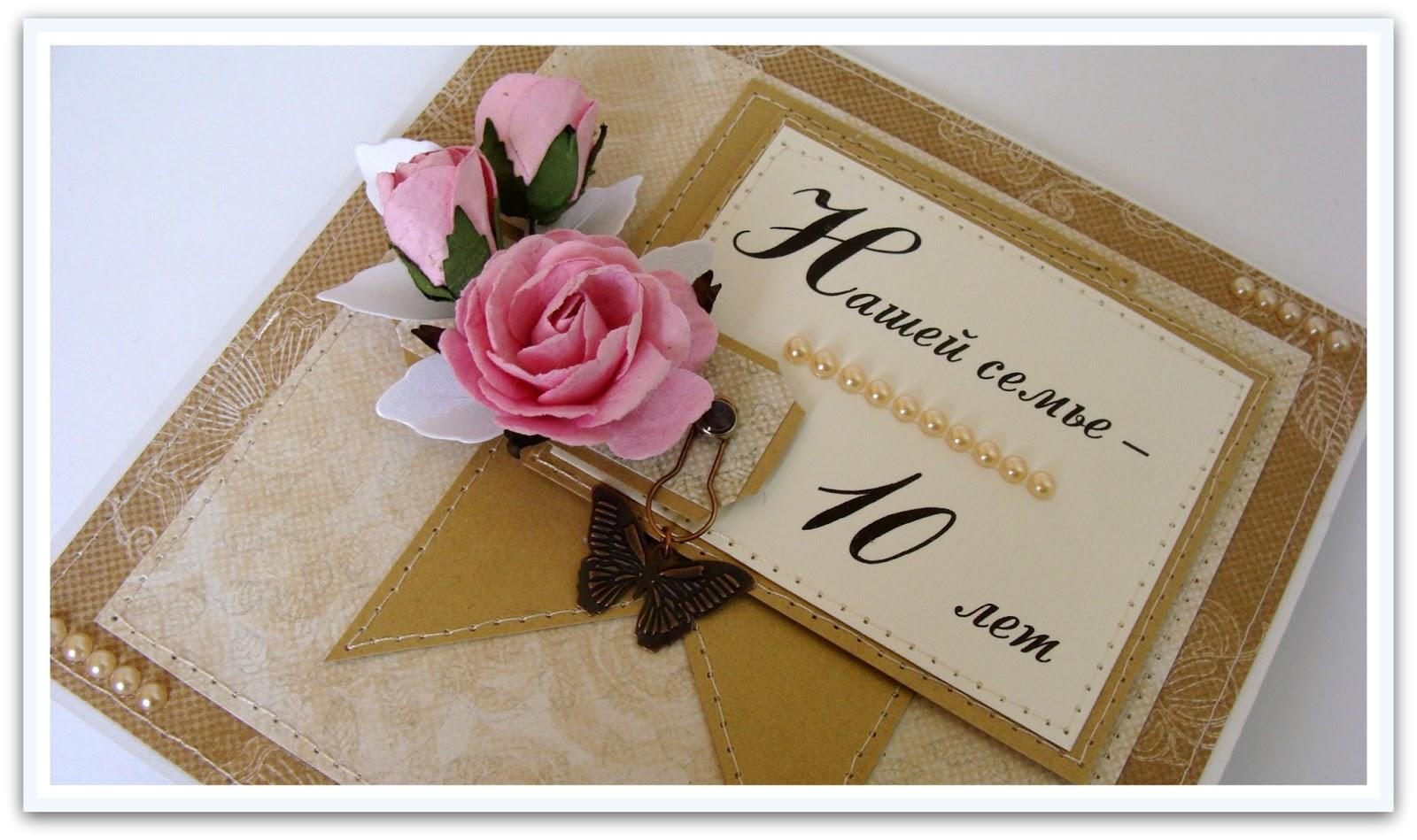 Открытки с днём рождения девушке в стихах 42