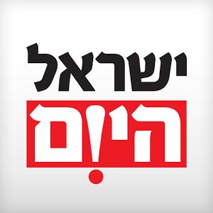 """כתבה שלי ב""""ישראל היום"""""""