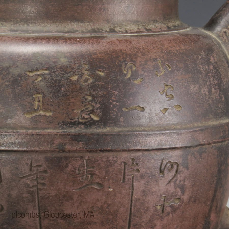Rare Chinese Yixing Pottery Teapots, Vases and Scholar's Objects