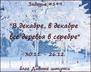 до 26 декабря