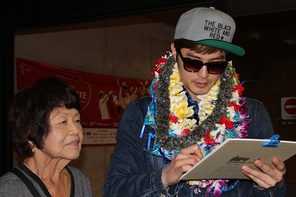 kim ji hun leid in hawaii, kim ji hun vacationing in Hawaii, 킴 지훈 visits Hawaii 2013
