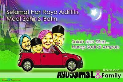 doodledesign: E- Raya Card 4 Ayu Jamal!