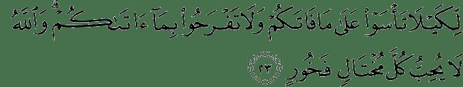 Surat Al Hadid Ayat 23