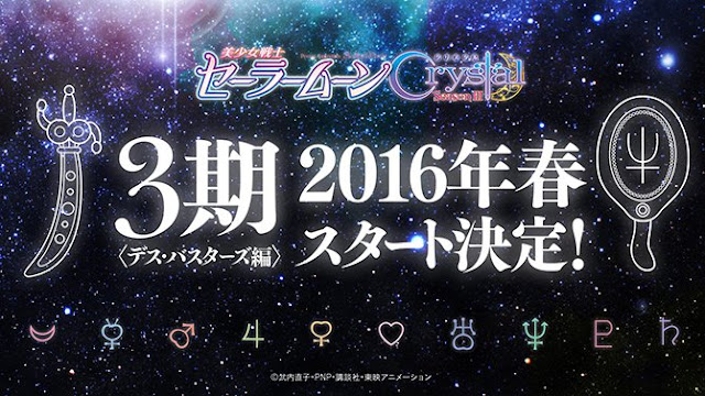 Zapowiedź trzeciego sezonu Bishoujo Senshi Sailor Moon Crystal