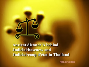 Ancient dictator is behind