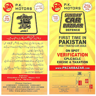 Sunday Car Bazar DHA Karachi, Buy Cars, Sell Cars