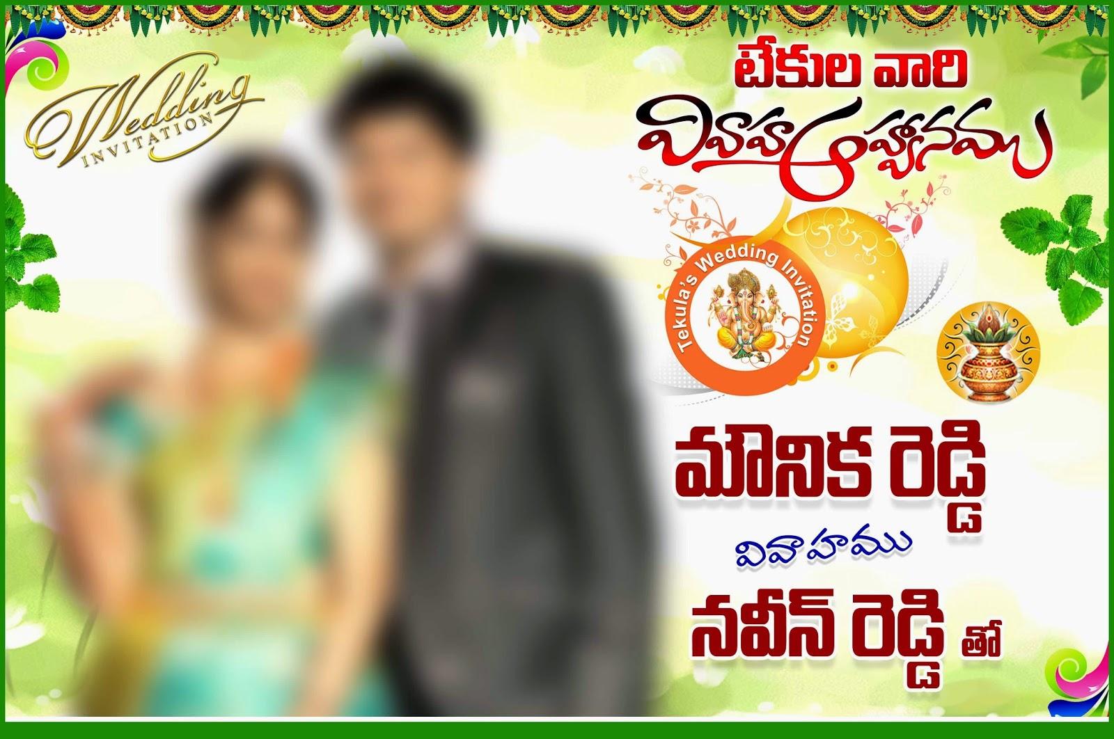 Wedding Banner Designs Background Banner Design Background