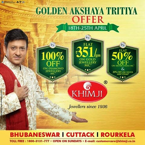 Khimji Akshay Tritya Offer of Bridal Jewellery