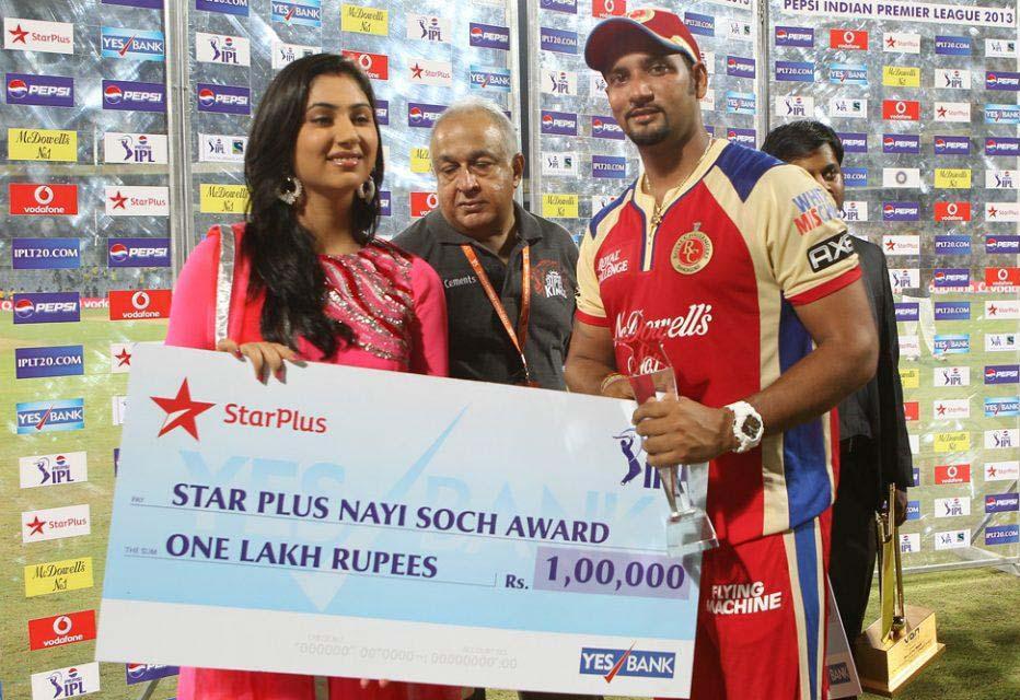 Ravi-Rampaul-nayi-soch-award-CSK-vs-RCB-IPL-2013