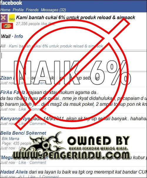 http://4.bp.blogspot.com/-K_Nxu5VDO4s/TmnqE_2pVqI/AAAAAAAACz0/4-iRhKEKp5A/s1600/prepaid.JPG