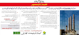 Islamabad Electricity Load Shedding Free City