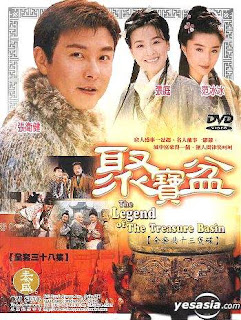 Phú Hộ Thẩm Vạn Tam - Legend Of The Treasure Basin 2003