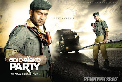 prithviraj Bachelor Party Movie