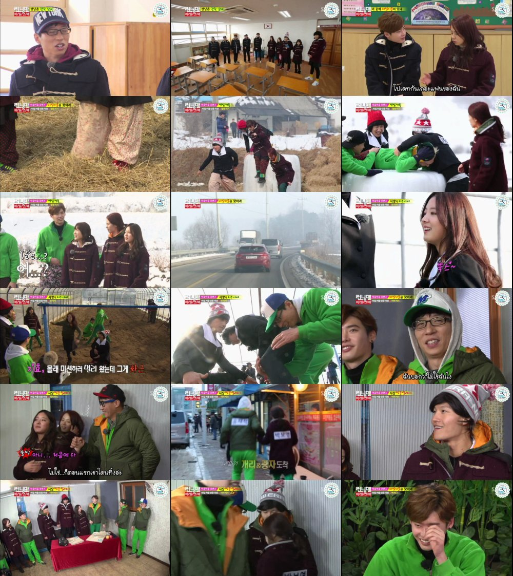 Runningman Sub Thai EP181