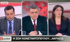 Η Ζωή Κωνσταντοπούλου αποκαλύπτει τα επόμενα  βήματά της(Βίντεο)
