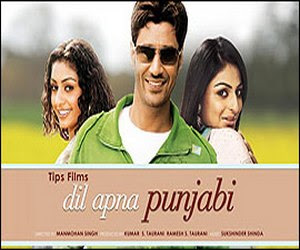 Dil Apna Punjabi 2006 Punjabi Movie Watch Online