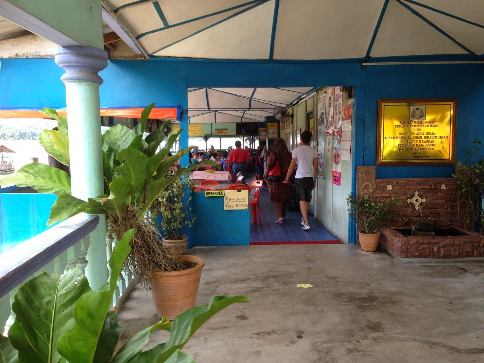 Kedai Makan Rahmat