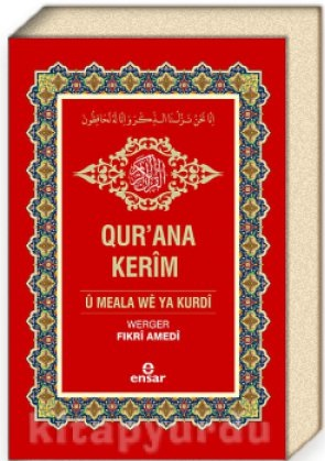Qur'ana Kerîm û Meala wê ya Kurdî