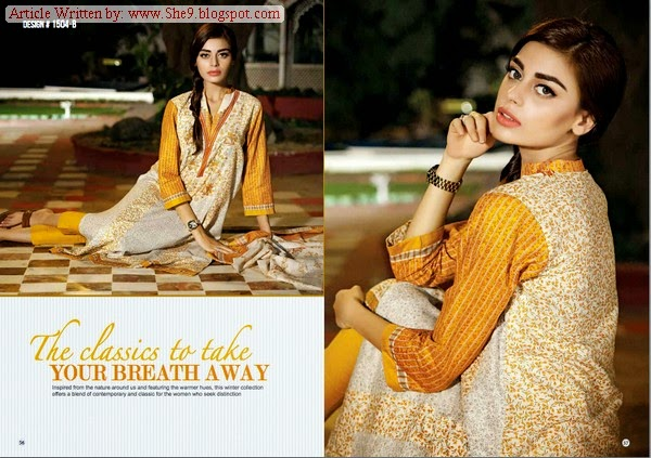House of Ittehad Winter 2014