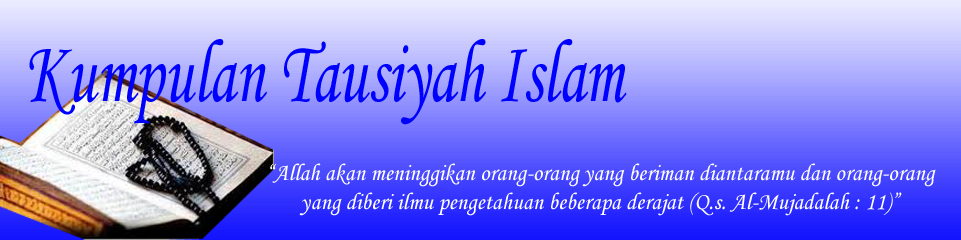 Kumpulan Tausiyah Islam | Tata Cara Sholat | Ceramah agama | Tausiyah Ramadhan