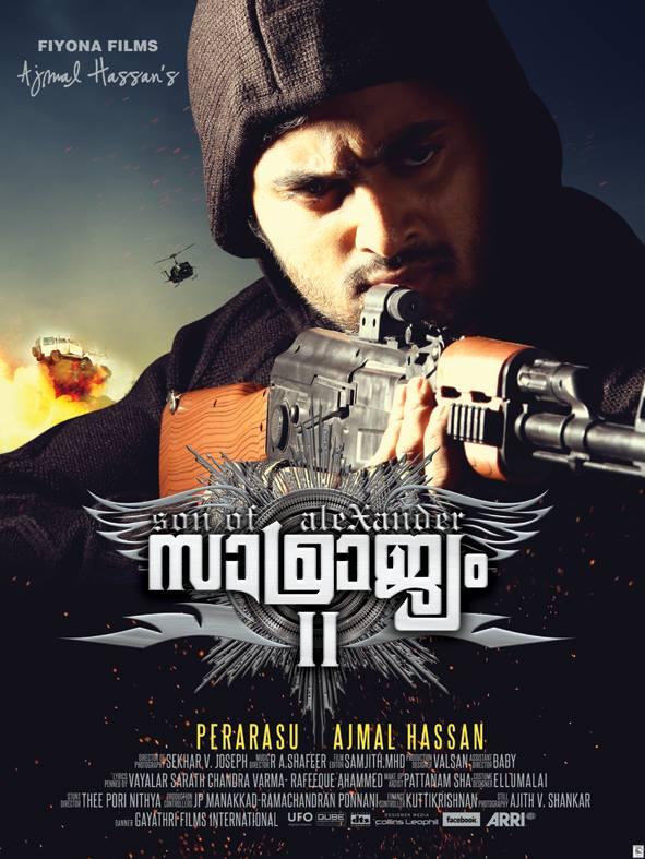 Watch Samrajyam 2 Son Of Alexander (2015) DVDRip Malayalam Full Movie Watch Online Free Download