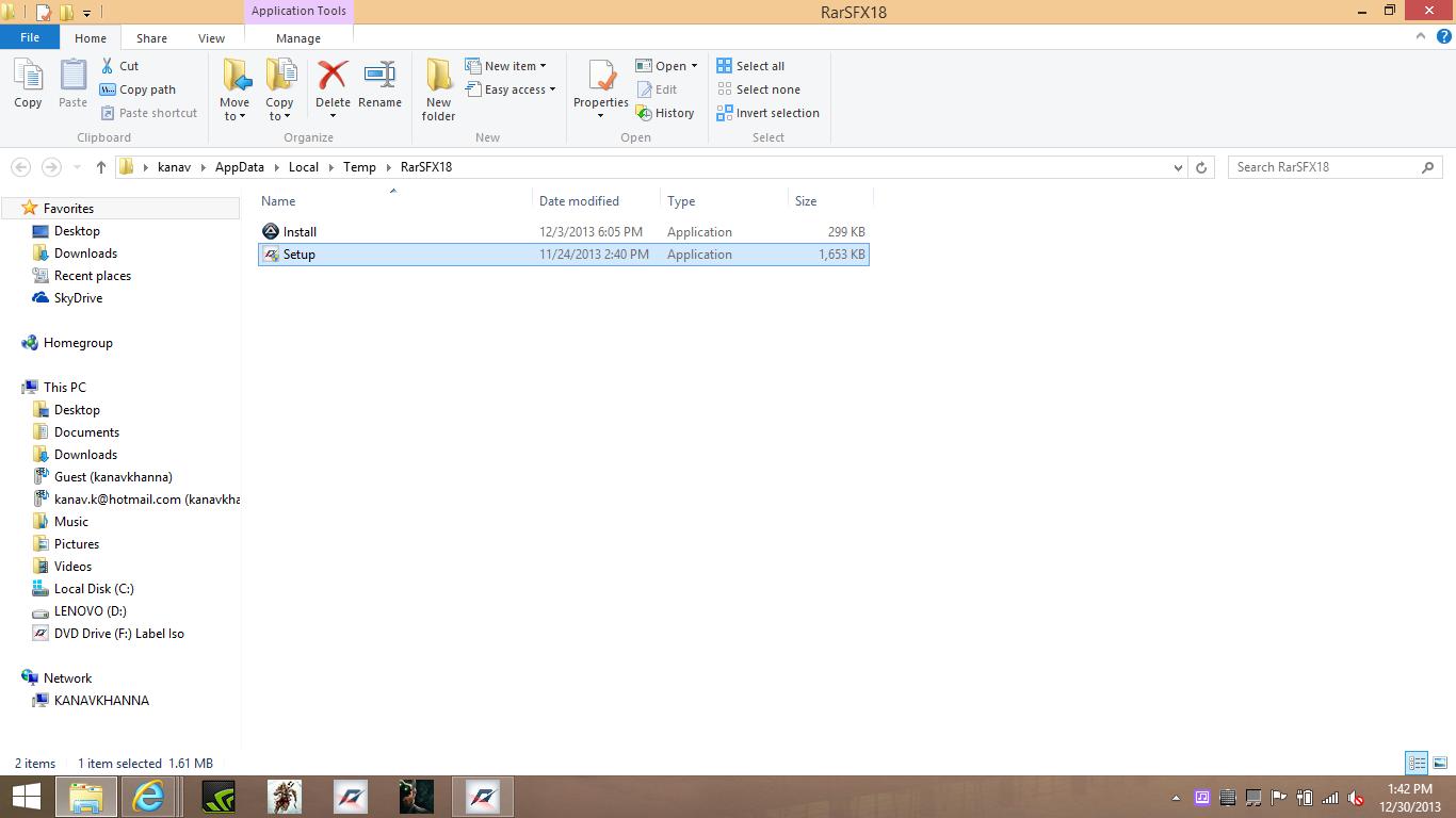 Скачать торрент файл setup 1 bin