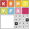 Издавачка агенција КВИЗУРА