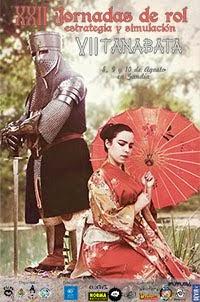 VII Jornadas Tanabata