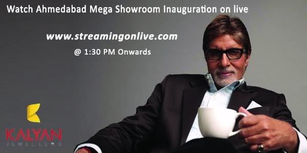 Big B Inaugurated Kalyan Jewellers Ahmadabad Showroom