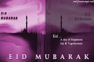 Eid-card-bangla-greeting