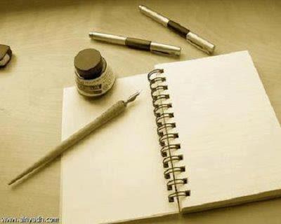 وراءَ كُلِّ حرفٍ يُكتب .. نبضةُ قلب .. تارَةً سعيدة وتارةً حزينة !