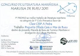 PREMIO LITERATURA MARIÑEIRA