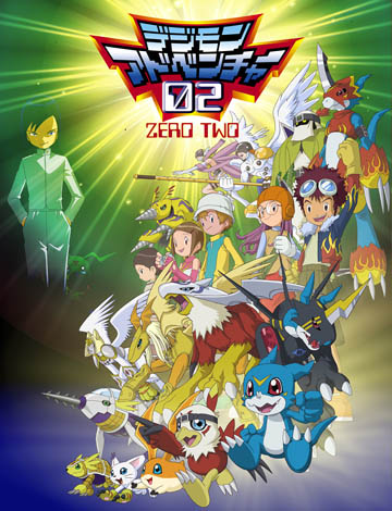 Digimon Adventure Zero Two - Digimon Adventure Zero Two