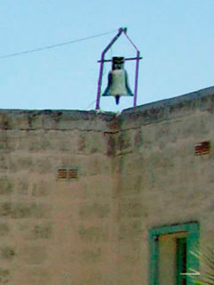 RNS Tal Handaq - The School Bell